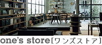 one's store