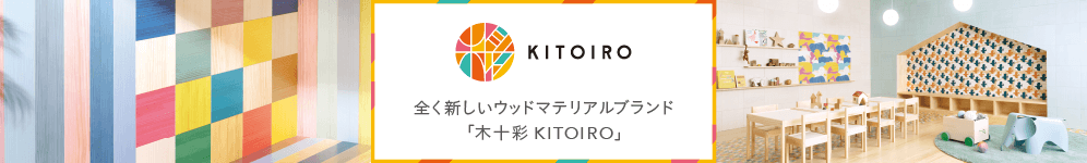 KITOIRO