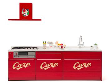 carp_kitchen