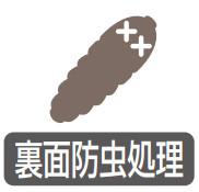 アイコン (12)