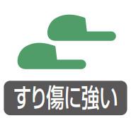アイコン (4)