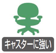 アイコン (3)