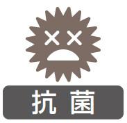アイコン (10)