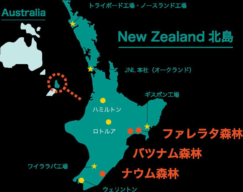 New Zealand 北島