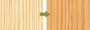 ピノアースシリーズ商品の色の変化。