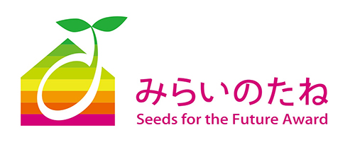 Seeds_for_the_Future_Award