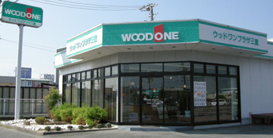WOODONE PLAZA三重外観