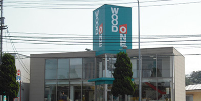 WOODONE PLAZA松山外観