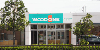 WOODONE PLAZA高松外観
