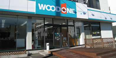 WOODONE PLAZA静岡外観