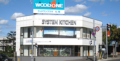 WOODONE PLAZA札幌外観