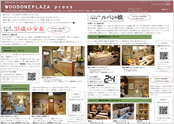 WOODONEPLAZApress_202011.xlsx
